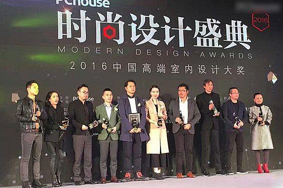 2016年度中国高端室内设计大奖获奖名单     年度青年设计领袖:李想